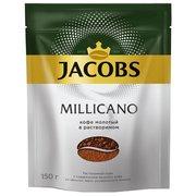 Кофе растворимый Jacobs Monarch Millicano 150г (8050064)