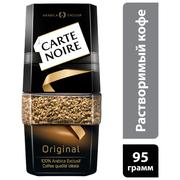 Кофе растворимый Carte Noire 4251905 95г