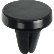 Автомобильный держатель Wiiix HT-53Vmg-METAL-B магнитный черный для смартфонов