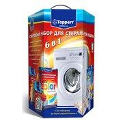 Набор из 6-ти предметов для стиральных машин Topper Стартовый (60шт) (3209)