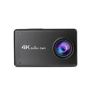 Видеокамера Nello ActionCam OnReal B1
