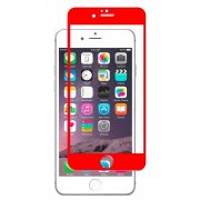 Защитное стекло REMAX Caesar Full Screen 3D Curved iPhone 7 (red)