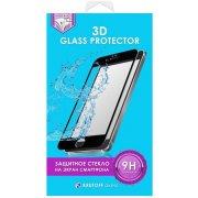 Защитное стекло 3D Krutoff Group для iPhone 7 Plus (gold)