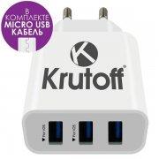 СЗУ Krutoff CH-18 3xUSB, 3.1A + кабель micro USB