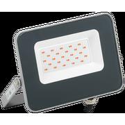 Прожектор Iek LPDO7R-01-20-K03 СДО 07-20R red IP65 серый