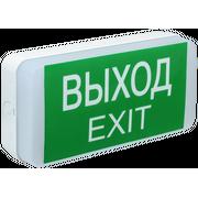Светильник аварийный IEK LDPA0-5031-1-20-K01 ДПА 5031-1 постоянного/непостоянного действия 24м 1ч IP20