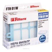 Фильтр HEPA моющийся Filtero FTH 01 W ELX для пылесосов Electrolux, Philips