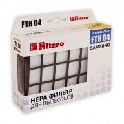 Фильтр HEPA Filtero FTH 04 для пылесосов Samsung (SC 65, SC 66, ориг.арт. DJ97-00492)