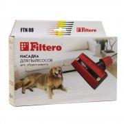 Насадка для пылесоса Filtero FTN 08 универсальная для уборки шерсти животных с ковров и мягкой мебели
