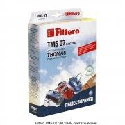 Мешки для пылесоса Filtero TMS 07 Экстра  (3 шт) (Twin T1 aquafilter, T2, TT, TT parq, Geni)