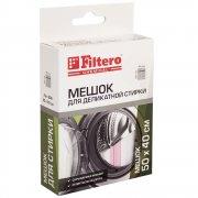 Мешок для стирки Filtero 908 40х50см
