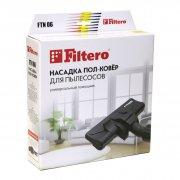 Насадка для пылесоса с колесикам Filtero FTN 06 универсальная комбинированная