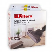 Турбо-щетка для пылесоса Filtero FTN 21 универсальная компактная 19 см