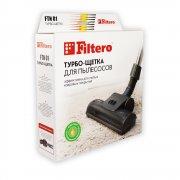 Турбо-щетка для пылесоса Filtero FTN 01 универсальная 25 см