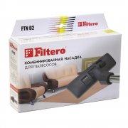 Насадка для пылесоса Filtero FTN 02 универсальная комбинированная