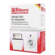 Средство от накипи Filtero 601 200гр для стиральных и посудомоечных машин